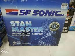 stan master